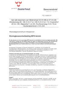 MBO-terrein bijeenkomst 2014 06
